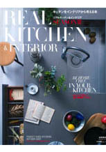 REAL KITCHEN&INTERIOR SEASON3