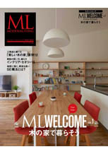 ML WELCOME vol.1