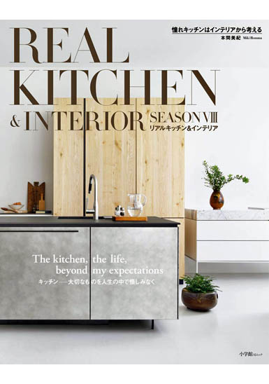 REAL KITCHEN & INTERIOR SEASON VIII