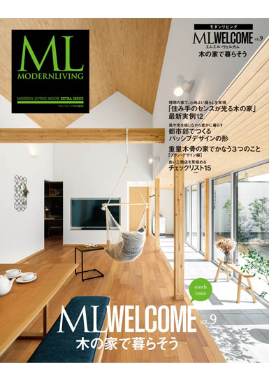 ML WELCOME vol.9